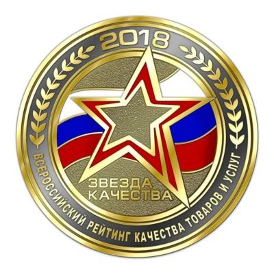 Η AKOM τιμήθηκε με τον τίτλο της Καλύτερης Επιχείρησης της Ρωσίας